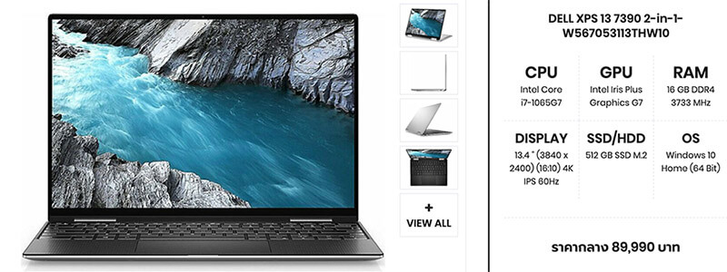 DELL XPS 13 7390 2 in 1