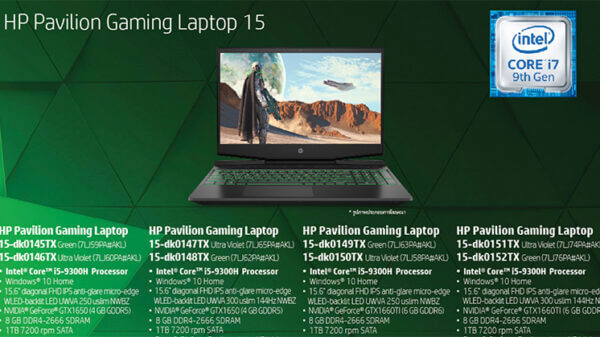 HP Brochure oct 2019