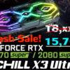 INNO3D RTX 2070 SUPER tmp