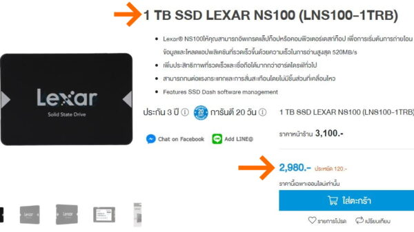 LEXAR NS100 1TB open jpg 1