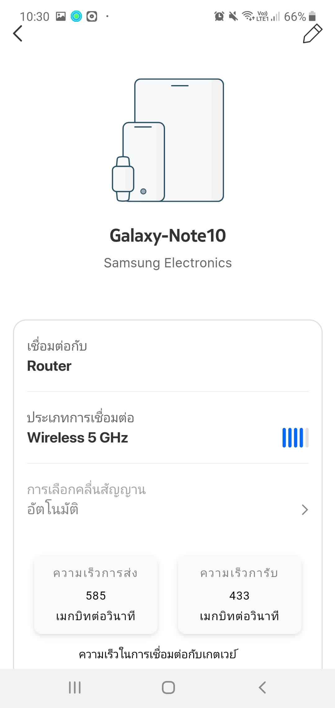 Screenshot 20191104 103003 Nokia WiFi