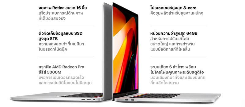 macbook pro 16 p2