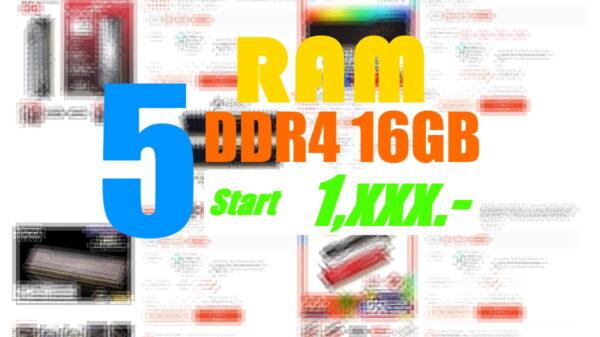 5 DDR4 ราคาถูก