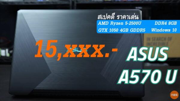 ASUS A570ZD jpg
