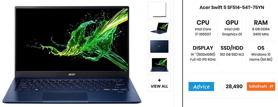 Acer Swift 5 SF514 54T 75YN