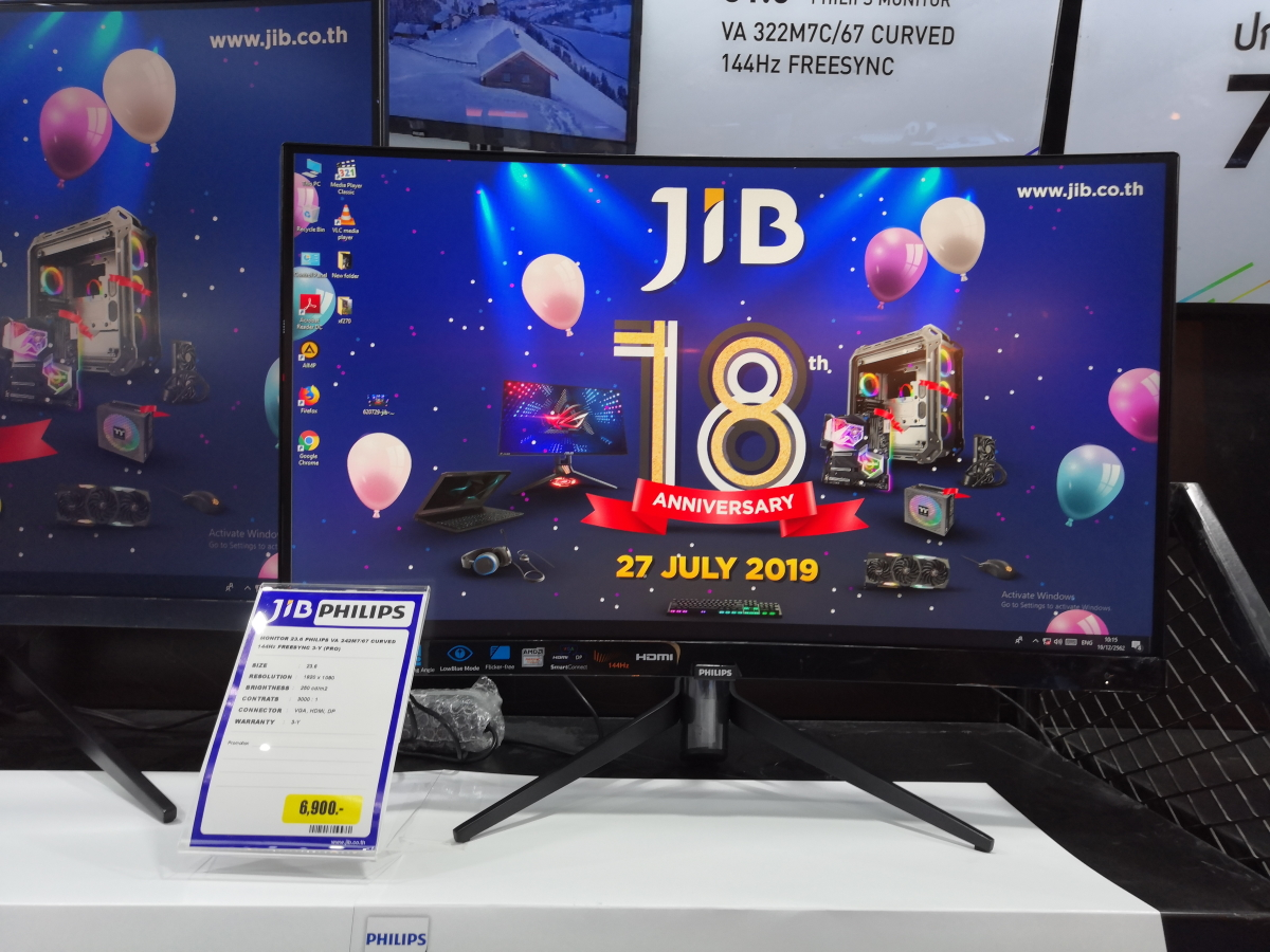 Gaming monitor Commart Work 2019 13