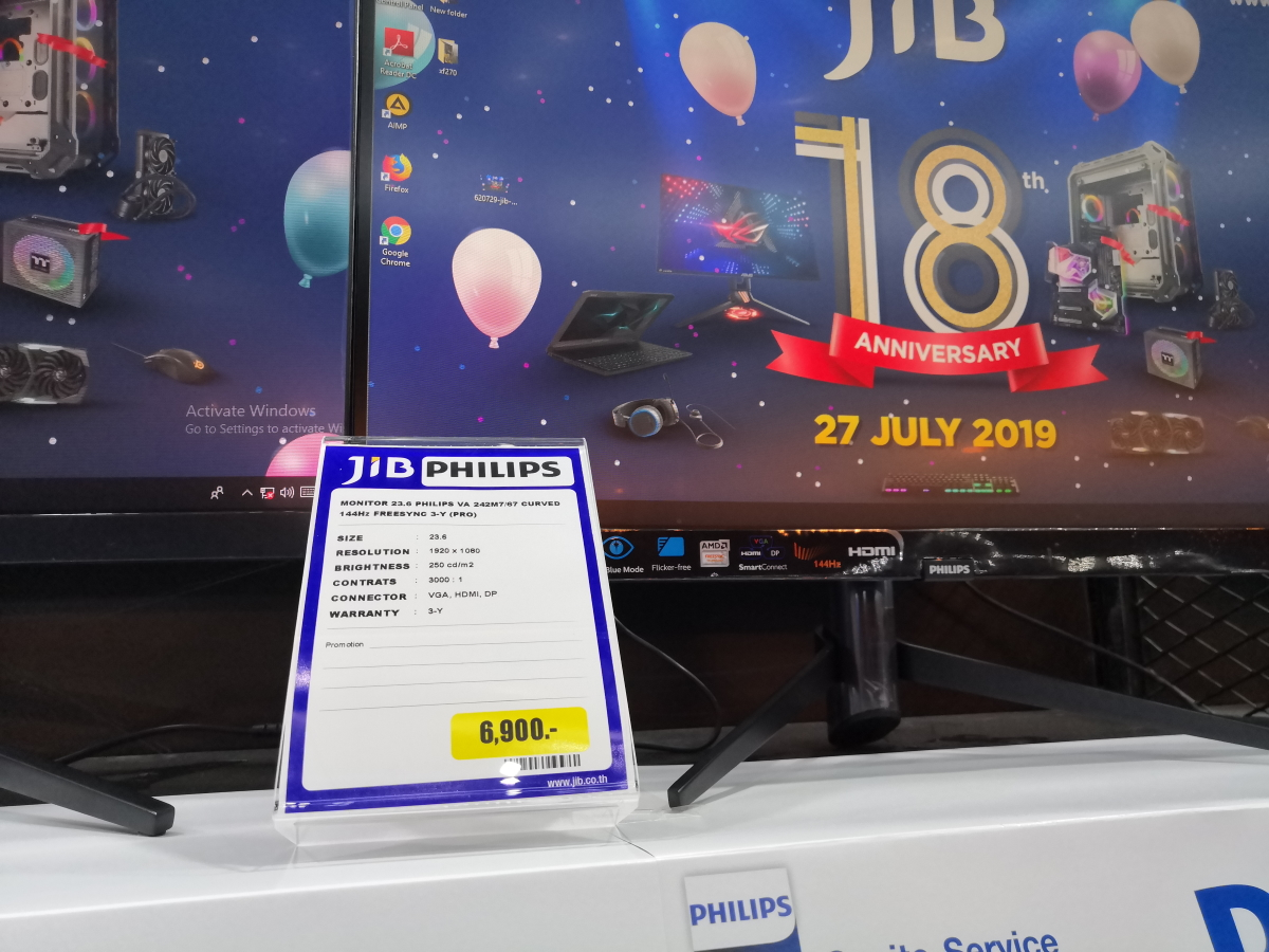 Gaming monitor Commart Work 2019 14