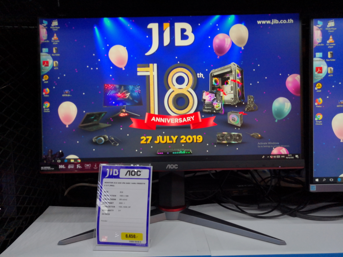 Gaming monitor Commart Work 2019 15