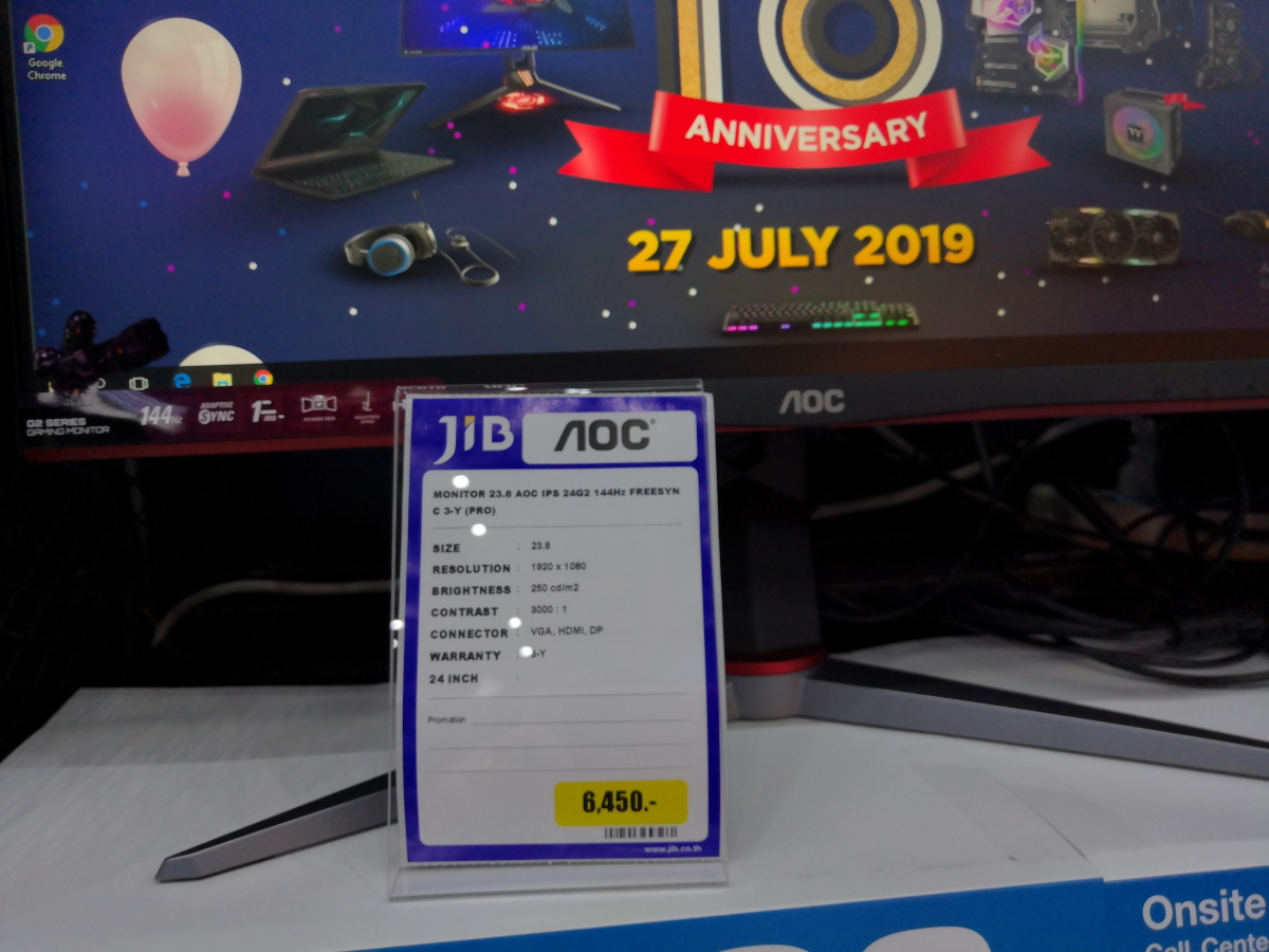 Gaming monitor Commart Work 2019 16