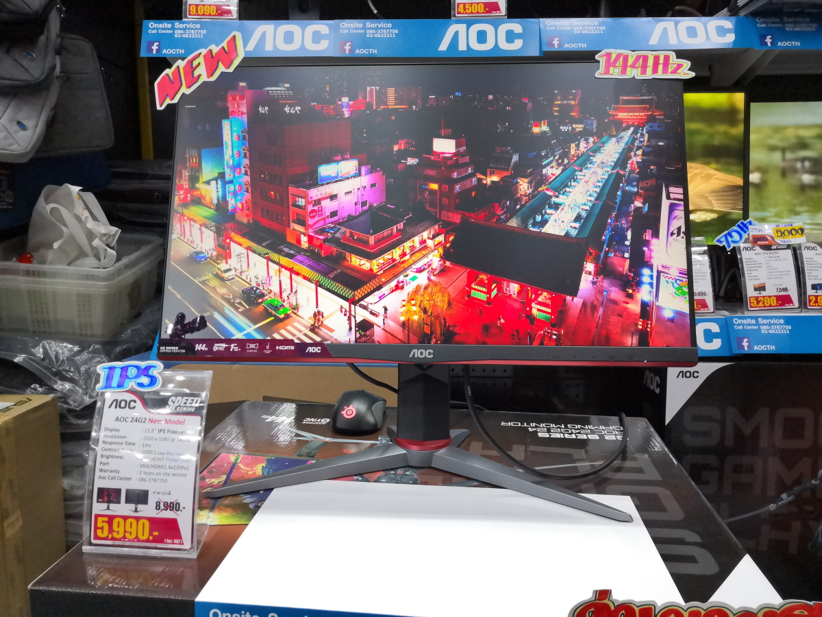 Gaming monitor Commart Work 2019 19