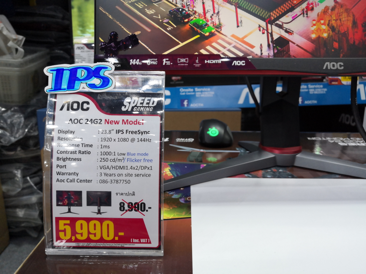 Gaming monitor Commart Work 2019 20