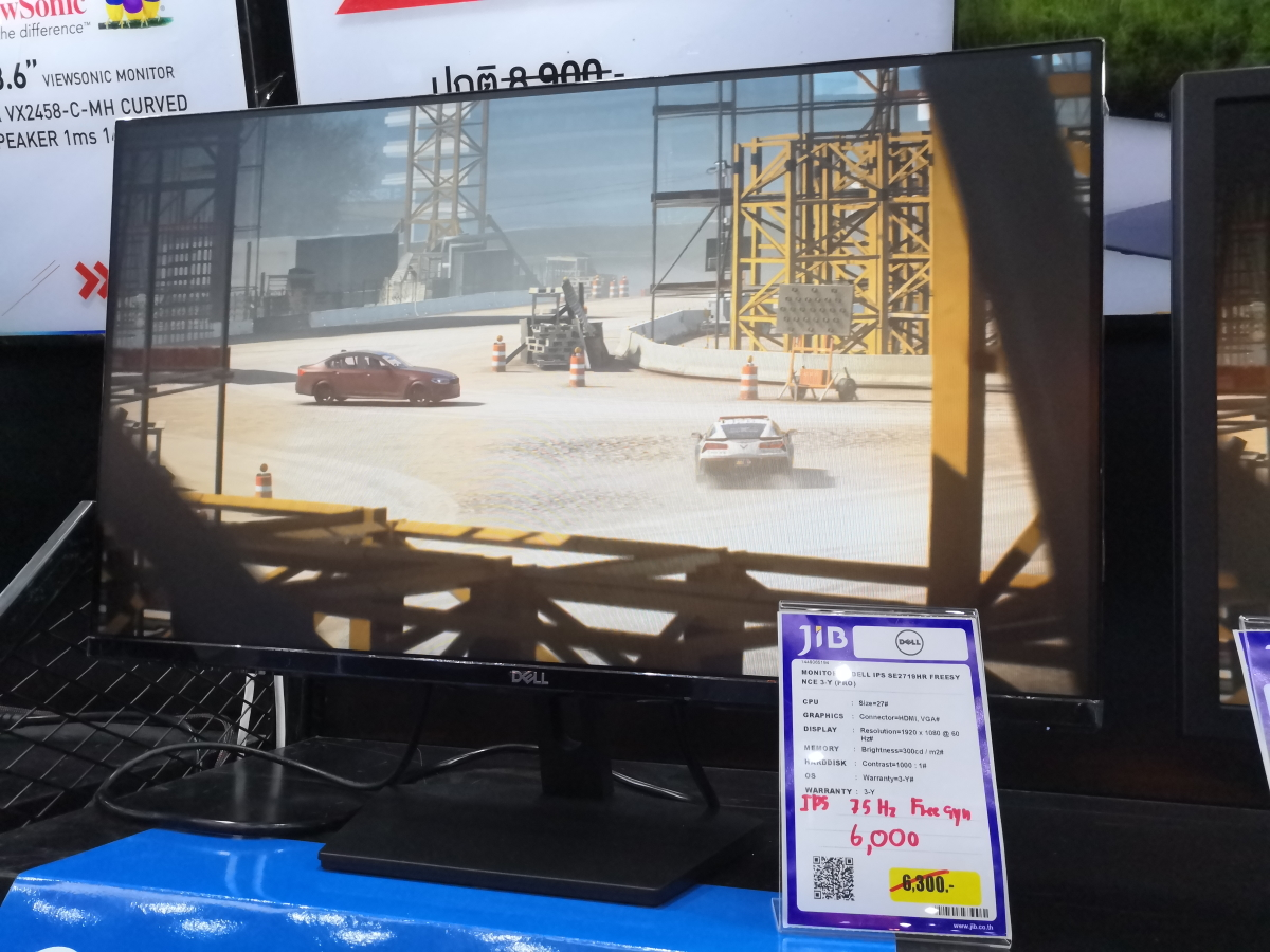 Gaming monitor Commart Work 2019 28