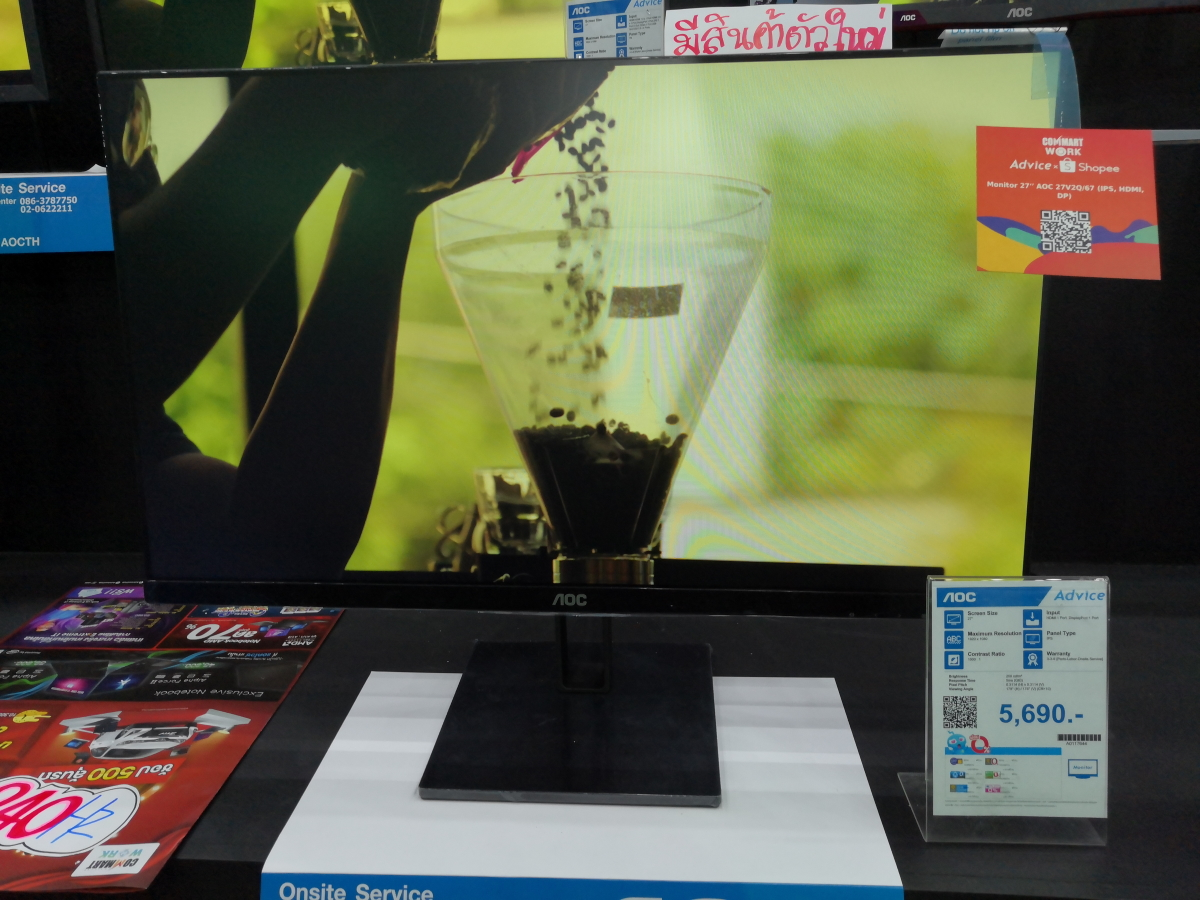 Gaming monitor Commart Work 2019 39