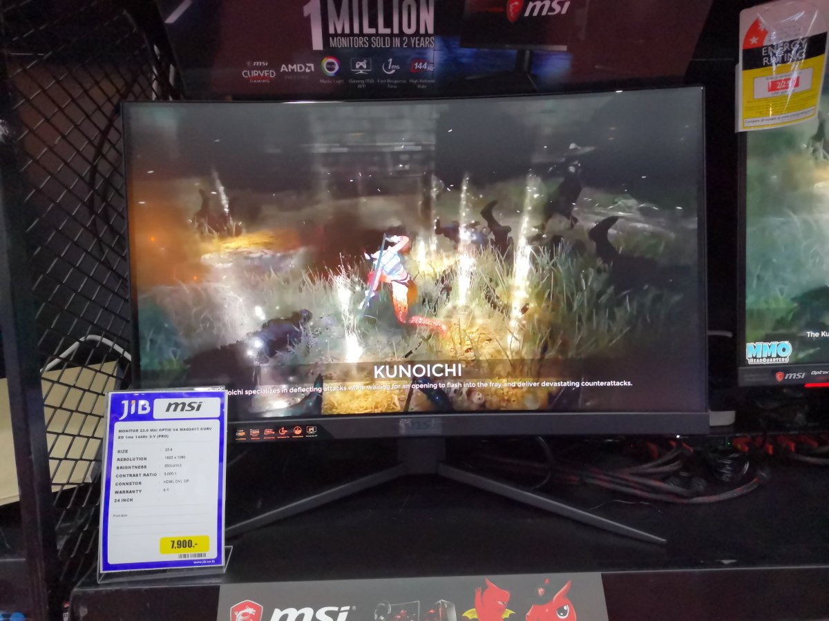 Gaming monitor Commart Work 2019 7