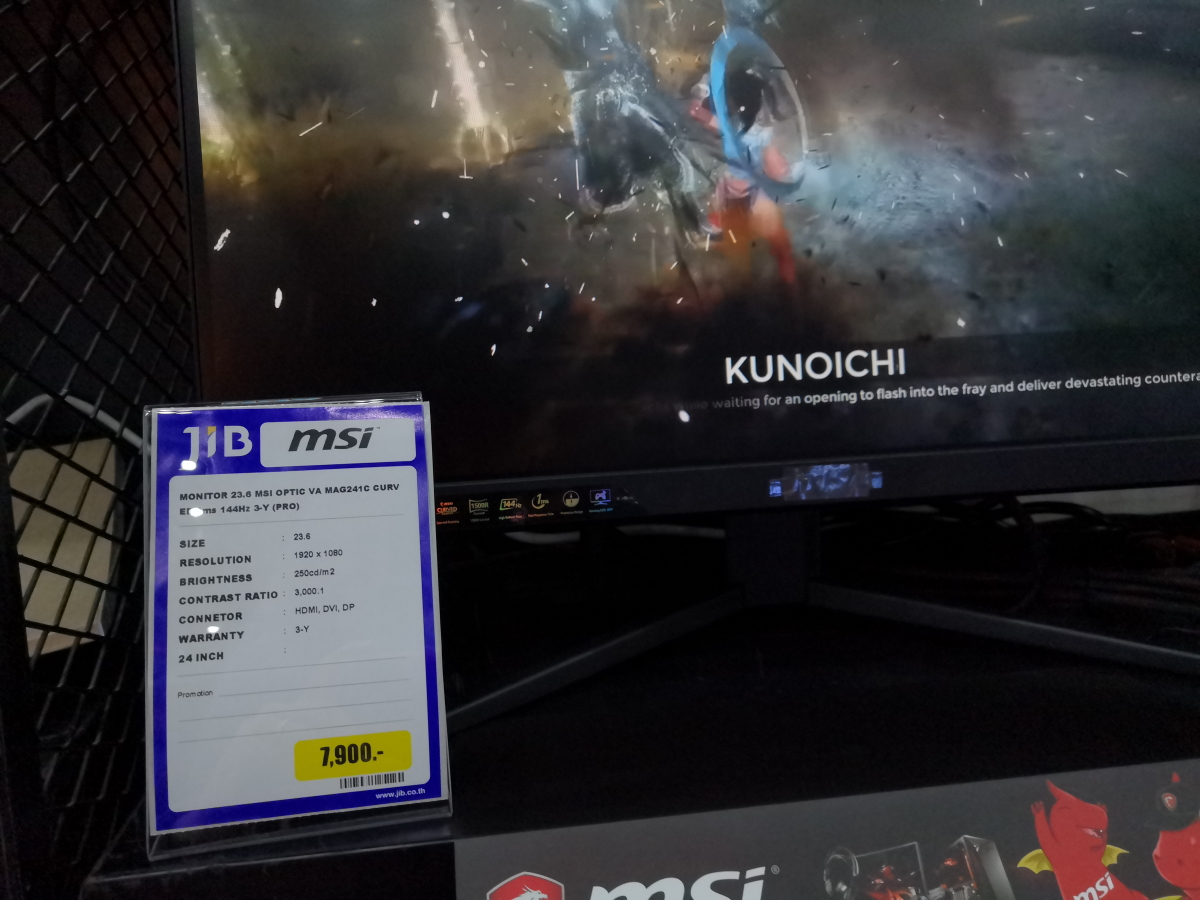 Gaming monitor Commart Work 2019 8