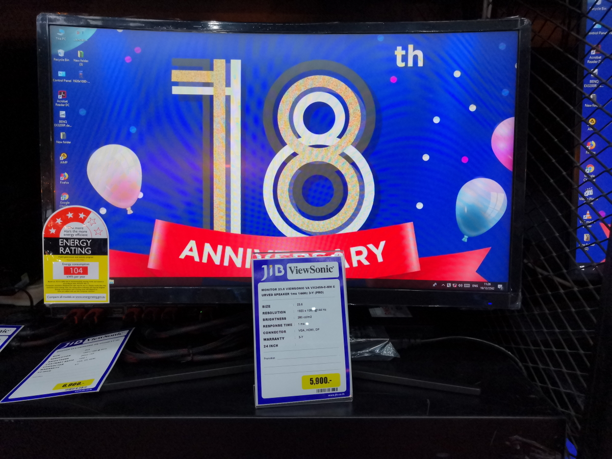 Gaming monitor Commart Work 2019 9
