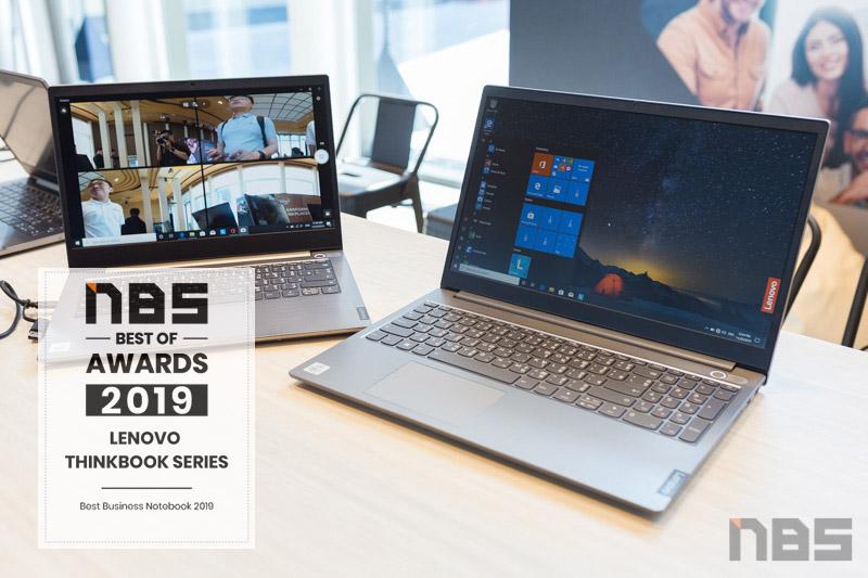 Lenovo ThinkBook 14 15 award