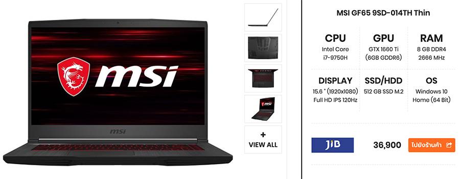 MSI GF65 9SD 014TH Thin