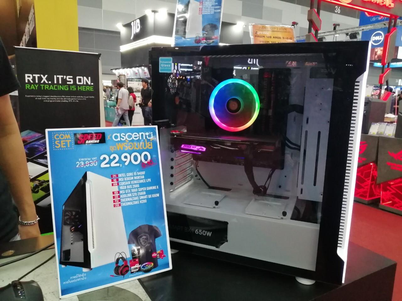 PC Spec Commaer 2019 25
