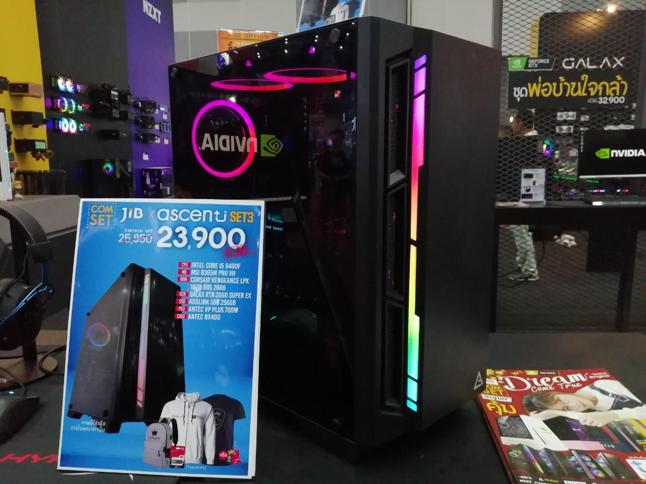 PC Spec Commaer 2019 31