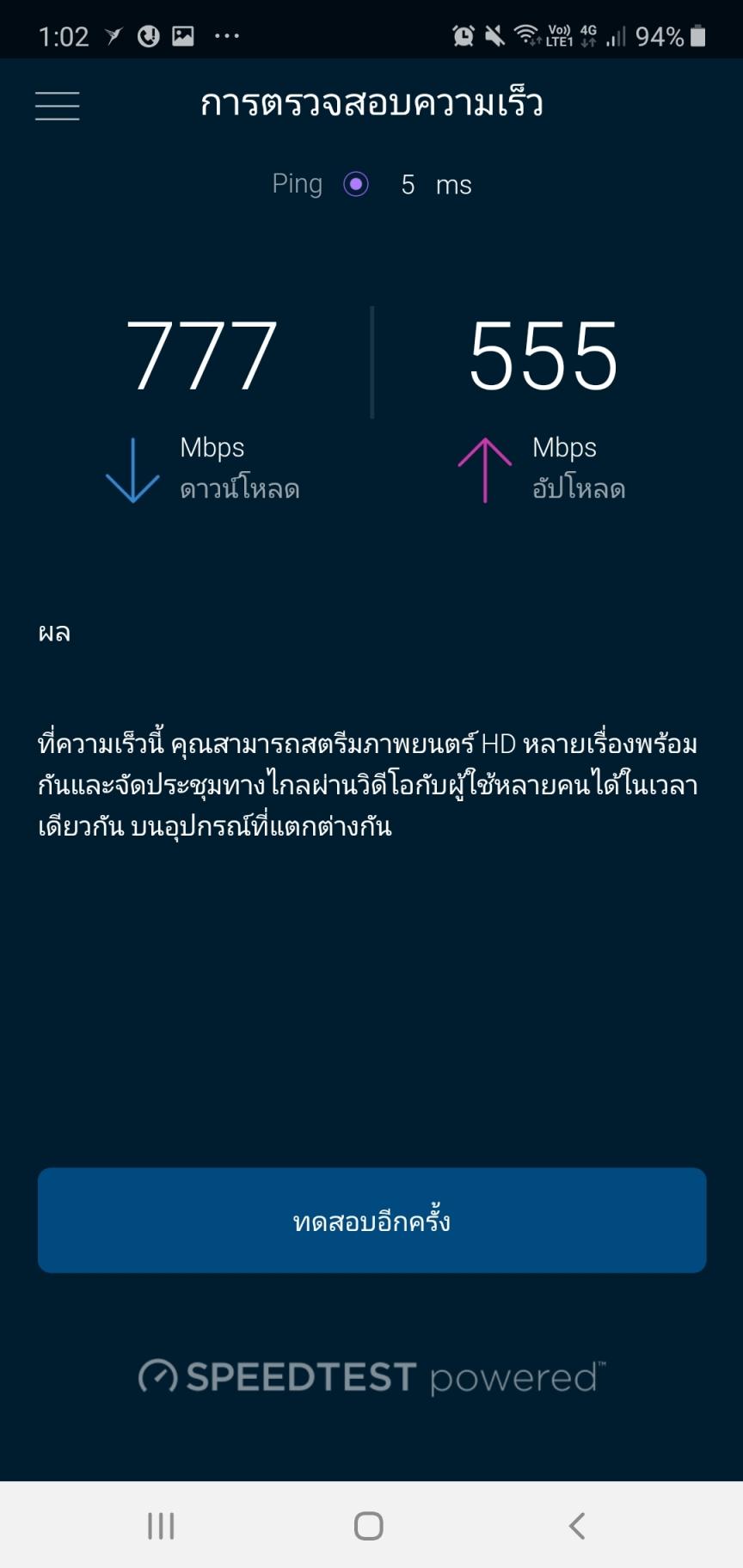 Screenshot 20191218 130217 Linksys