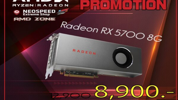 AMD RX5700 Promotion