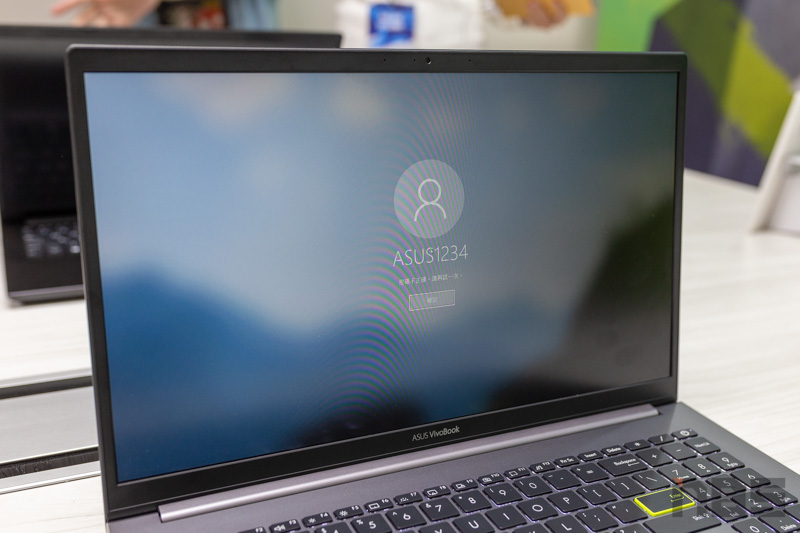 ASUS VivoBook SKX 2020 NBS Preview 89