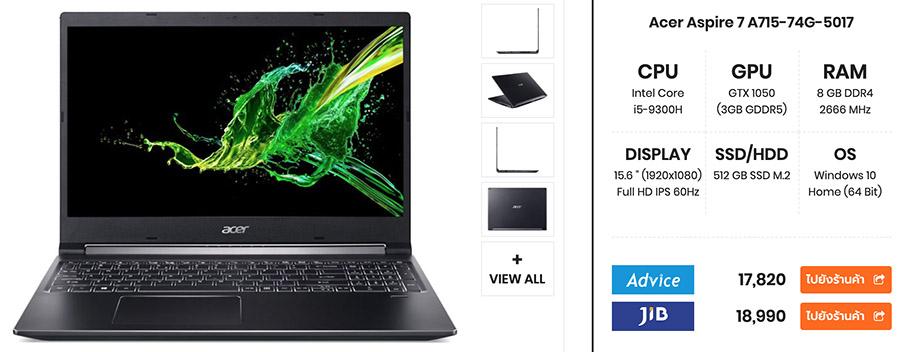 Acer Aspire 7 A715 74G 5017 copy
