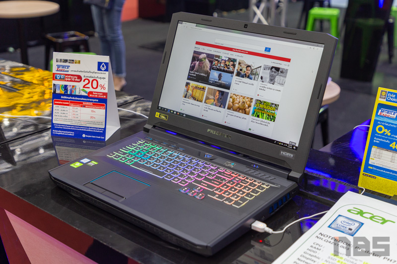 Acer Promotion TME 2020 20