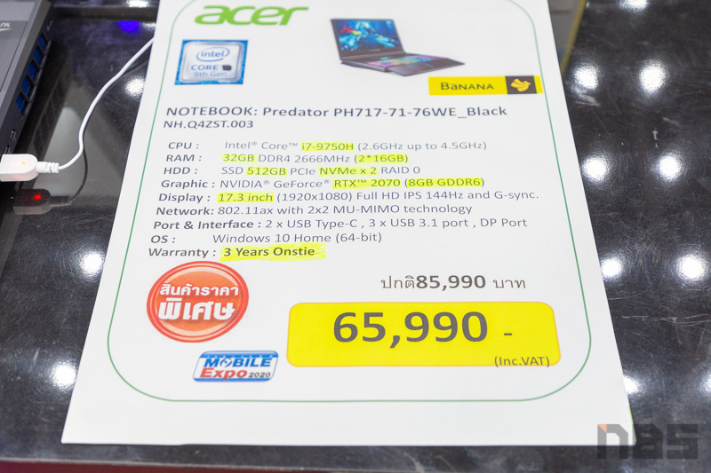 Acer Promotion TME 2020 21