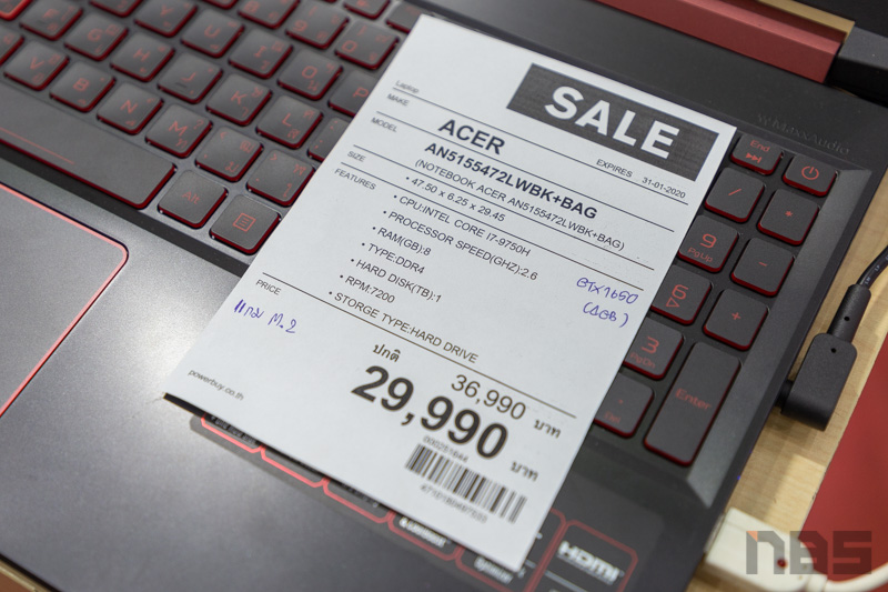 Acer Promotion TME 2020 3