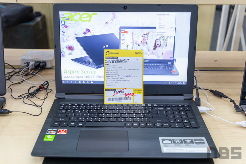 Acer Promotion TME 2020 35