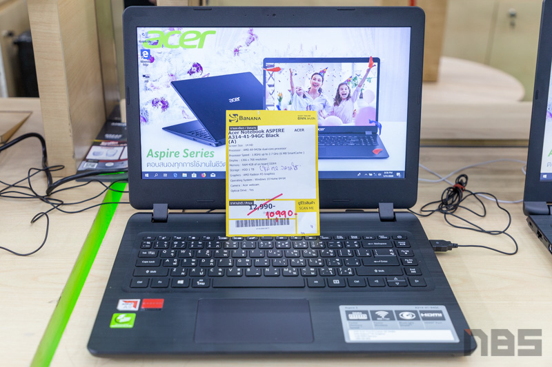 Acer Promotion TME 2020 37