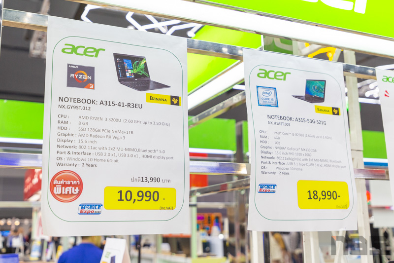 Acer Promotion TME 2020 41