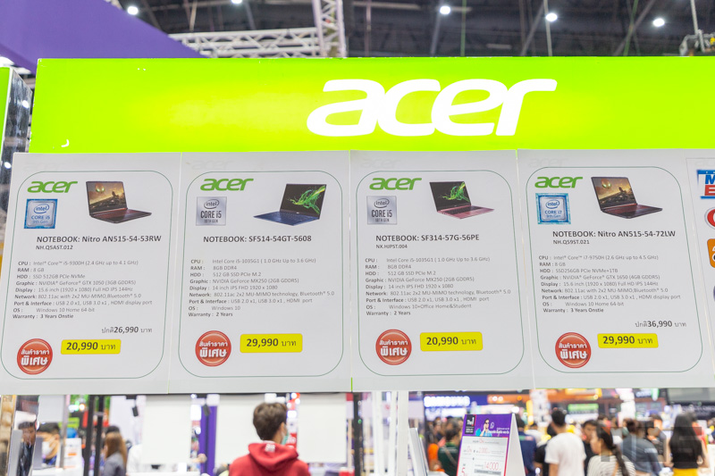 Acer Promotion TME 2020 8