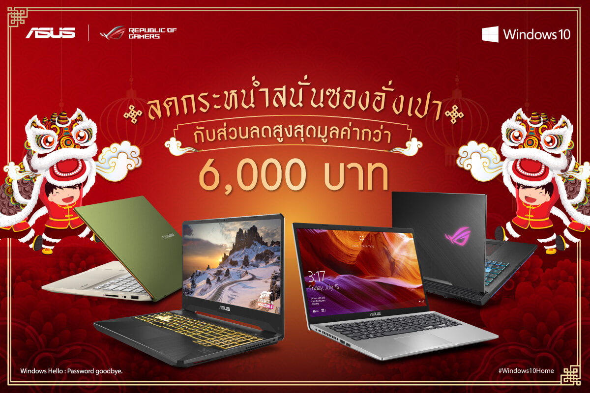 Chiness NewYear Promotion Facebook Post
