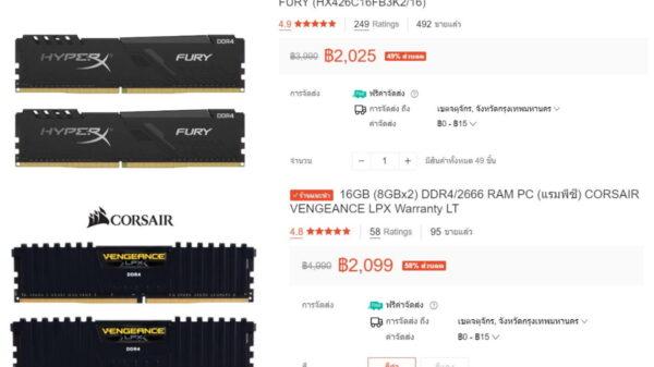 DDR4 2666 16GB price jpg