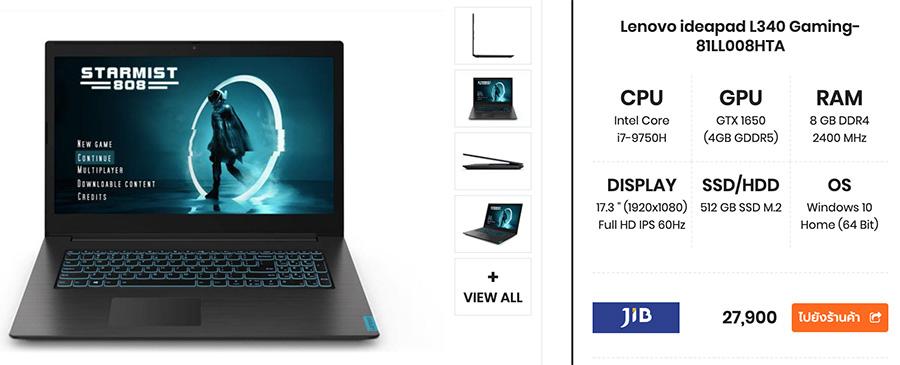 Lenovo ideapad L340 Gaming 81LL008HTA