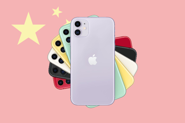 iphone in china 1