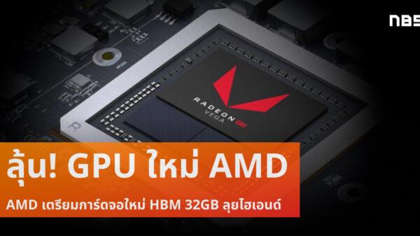 AMD Radeon Instinct MI100 GPU jp
