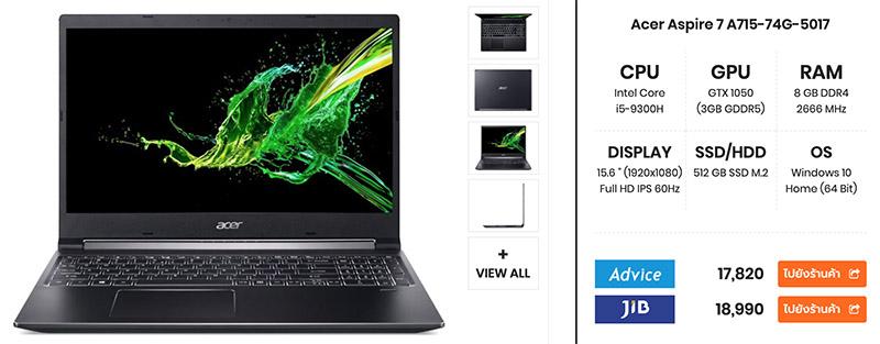 Acer Aspire 7 A715 74G 5017 p1