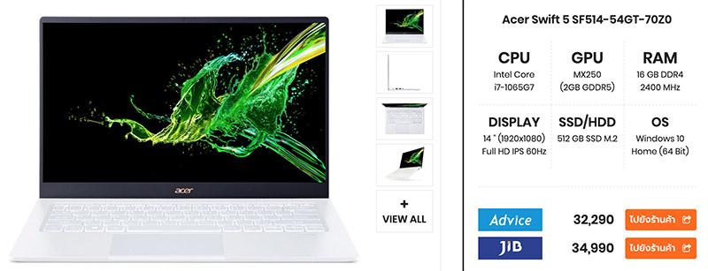 Acer Swift 5 SF514 54GT 70Z0