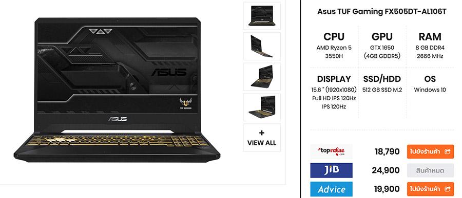 Asus TUF Gaming FX505DT AL106T