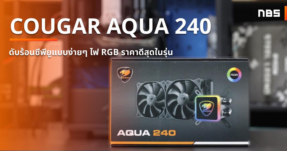 aqua 240