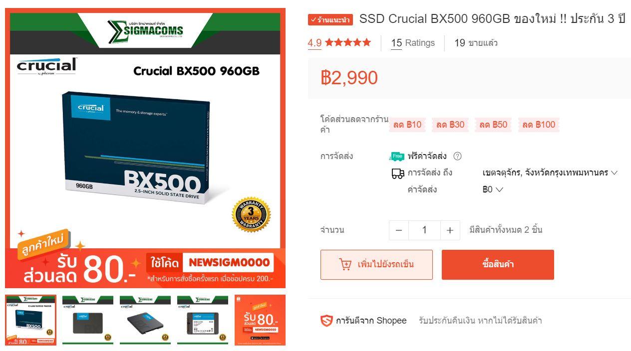 SSD 960GB