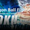 Dragon Ball FighterZ 3rd DLC cov 1
