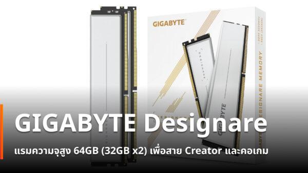 GIGABYTE DDR4 3200 64GB cover