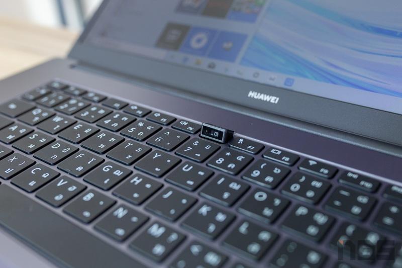 Huawei MateBook D15 Ryzen 5 NBS Review 14
