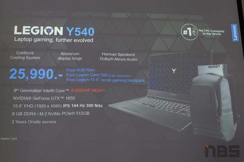 Lenovo Legion Y740s NBS Preview 3