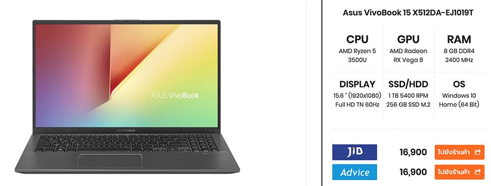 VivoBook 15 X512DA EJ1019T copy